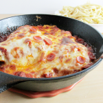 Skillet Pizza Chicken